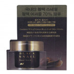 [S] Holika prime youth Black Snail Repair cream 1ml*10ea