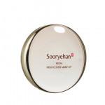 SOORYEHAN Yeon High Cover Make-up 12g