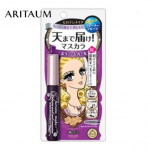 KISSME Heroin make Volume & Curl mascara Super Waterproof