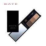 KANEBO KATE Designing Eyebrow N 20g