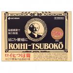 [L] ROIHI TSUBOKO Medicated Hot Patch 156 sheets