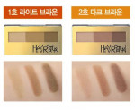 KISSME Heary Rotation Powder eye Brow&Nose shadow