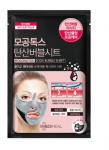 [SALE] MEDIHEAL Pore Tox Soda Bubble Sheet Mask (10pcs)