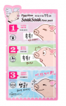 [SALE] MEDIHEAL PiggyMom SoakSoak Nose-Pack (20pcs / 1box)