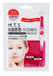 MEDIHEAL M.T.S Pore Tightening Cheek Patch 1box(4pcs)