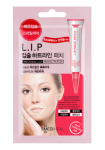 MEDIHEAL Lip Magic Patch 1box(4pcs)