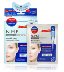 [SALE] Mediheal N.M.F Aquaring Gel Eyefill 1box (5pcs)