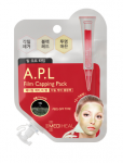 MEDIHEAL A.P.L Film Capping Pack 1box (20pcs)
