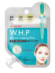MEDIHEAL W.H.P Shower Capping Pack 1box (20pcs)