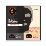 SCINIC Black Dual Mask [Wrinkle Energy]