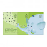 NATURE REPUBLIC BlackHead Clear 3-Step Nose Pack 3g+0.2g+3g
