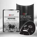 [SALE] SNP Charcoal Mineral Black Ampoule Mask 25ml*10ea