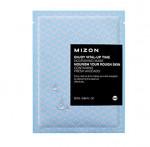 MIZON Enjoy Vital - up Time Nourishing mask