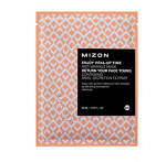 MIZON Enjoy Vital - up Time Anti-wrinkle mask