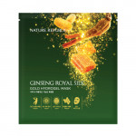 [35DC] NATURE REPUBLIC Ginseng Royal Silk Gold Hydrogel Mask 32g*5ea