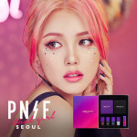 MEMEBOX PONY EFFECT THAT GIRL HOLYDAY LIMITED COLLECTION SET