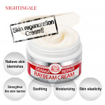 NIGHTINGALE Derma Repair Raybeam Cream (50ml)