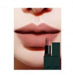 BBIA Last Lipstick Series2
