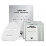 [NAKEUP FACE] Diamond Ampoule Wedding Mask 10ea