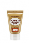 [SALE] Too Cool For School Pumpkin Sleeping Pack Mini 30ml