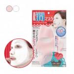 DAISO Silicone Mask 1ea