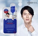 MEDIHEAL N.M.F Aquaring Ampoule Mask (Hyun Bin Sign) 25ml (10pcs/box)