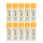 [L] SULWHASOO Essential Balancing Water 5ml×10 (50ml)