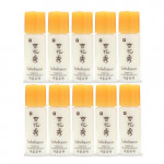 [L] SULWHASOO Essential Balancing Emulsion 5ml×10 (50ml)