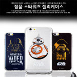[TAEYANG IS] Starwars Jelly Case