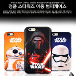 [TAEYANG IS] Starwars Double Bumper Case