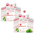 [L] RAINBOW L'AFFAIR 3Step Mask Pack AC-Dressing 10 PCS 1+1