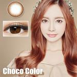 [LensMe] Noble Shine Presso Choco