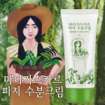 [W] SIDMOOL MADAGASCARE SEBUM MOISTURE CREAM