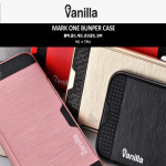 [VANILLA] Mark One Bumper Case