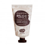 whamisa ORGANIC FRUITS HAND LOTION