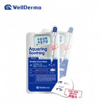 (50% sale event)WELLDERMA Aquaring Soothing Weekly Smart Mask 25ml(10pcs/box)