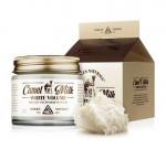 NEOGEN  Camel milk white Volume cream 80g