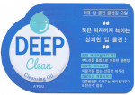 [GIFT] APIEU Deep Clean Cleansing Oil