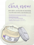 [S] Holika Holika Skin & Good Cera Super Cream Original 1ml*10ea