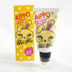 ShuShu AIPPO Sun Lotion SPF 25, PA+++