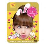 ShuShu Fancygirl MASK PACK #03 Milk