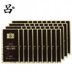 Ryo Hwayun Scalp hair pack 6ml * 40ea