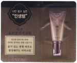 [S] Missha Cho Bo Yang BB Cream #21 _1ml*10ea