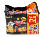 [F] SAMYANG Spicy Fried Noodle Cheese Buldak Bokkeummyun 140g*4ea