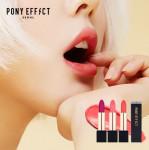 MEMEBOX PONY EFFECT Outfit Velvet lipstick