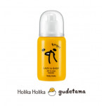 HOLIKAHOLIKA Lazy & Easy Good Cera All-In-One Master (Gudetama Edition) 100ml