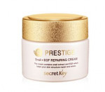 [E] SECRETKEY Snail Prestige cream 50g