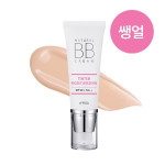 APIEU Natural Tinted Moisturizing BB Cream SPF20 PA++ 40ml