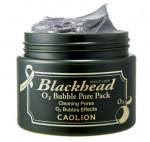 CAOLION Blackhead O2 Bubble Pore Pack 50g