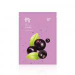 PongDang Sparkling [Acai Berry] Mask Sheet [5ea] - Anti-wrinkle effect